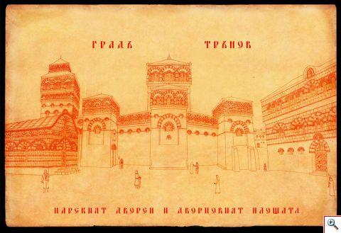 Pergamet_Tyrnovo_Carski_dvorec